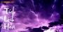 Mệnh Tích Lịch Hỏa là gì, sinh năm nào, hợp màu gì, mạng nào?